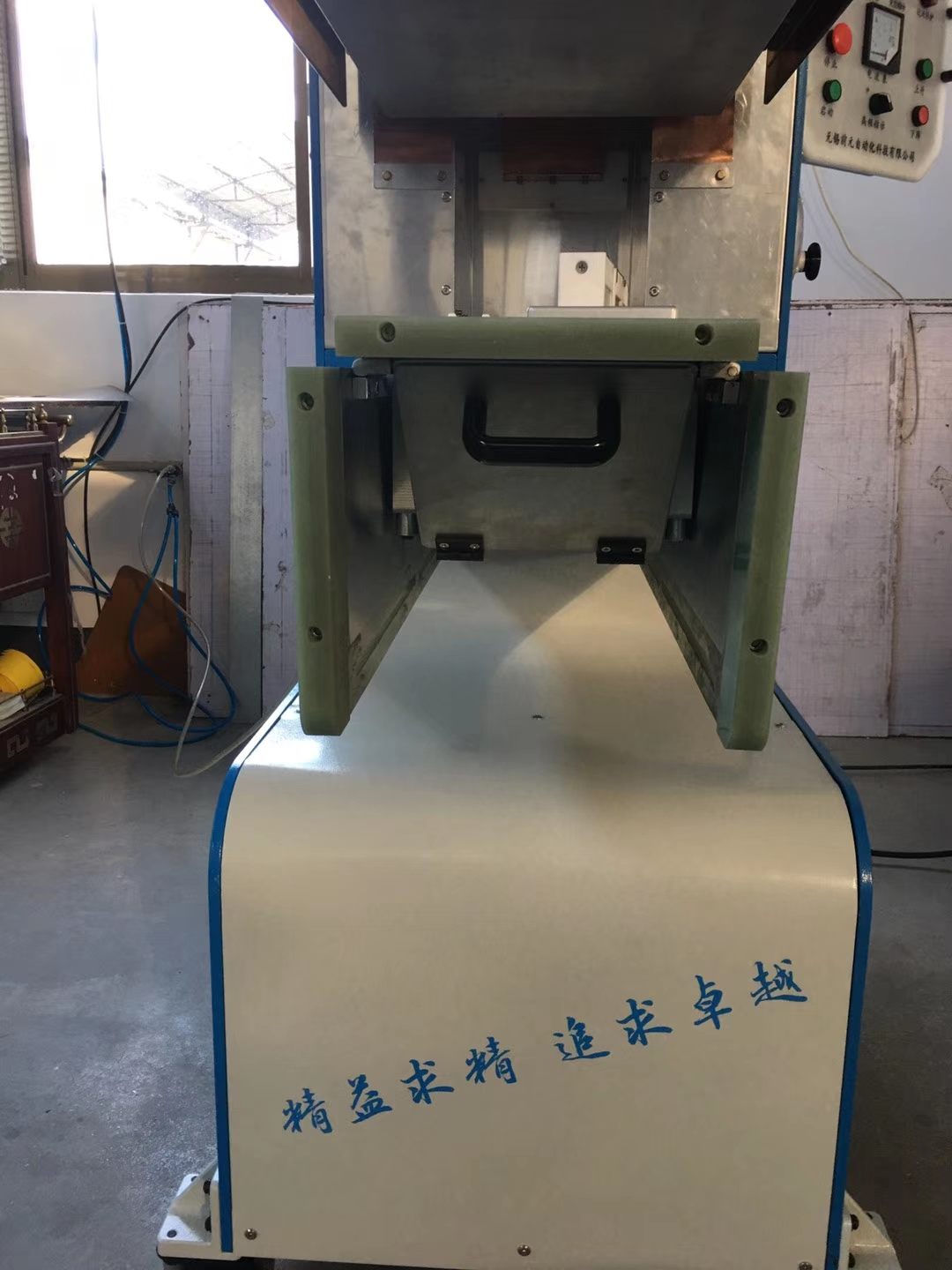 conveyor belt HF welding machine work table